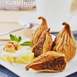 土耳其Taris無花果生日慶回饋組