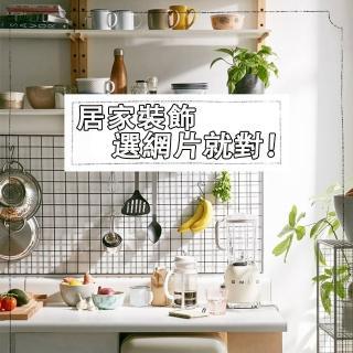 【生活King】多用途網片置物架-40x80(3入組)