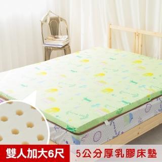 【米夢家居】夢想家園-冬夏兩用純棉+紙纖蓆面-馬來西亞進口乳膠床墊-5公分厚(雙人加大6尺-青春綠)