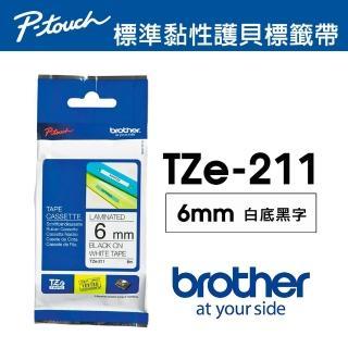 【Brother】TZe-211 護貝標籤帶 6mm 白底黑字(速達)