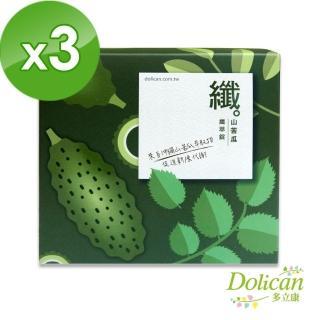 【多立康】沖繩山苦瓜纖萃錠(60粒X3盒)