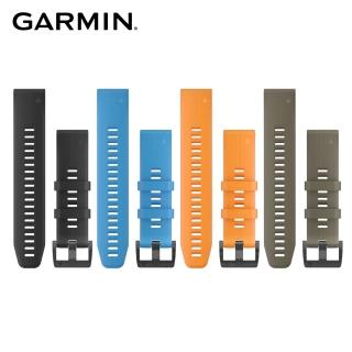 【GARMIN】QUICKFIT 22mm 矽膠錶帶