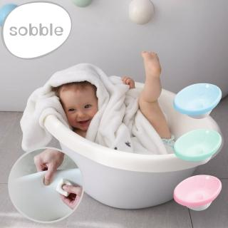 【Sobble】棉花糖澡盆(澡盆 浴盆 彌月禮)