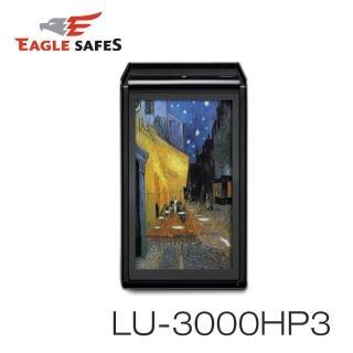 【Eagle Safes】韓國防火金庫 保險箱 LU-3000HP3 梵谷露天咖啡座(凱騰經銷)