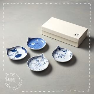 【石丸】波佐見燒 - neco 貓 - 小餐碟禮盒(4件組)