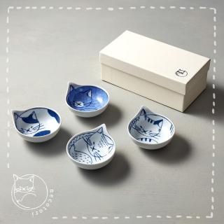 【石丸】波佐見燒 - neco 貓 - 小湯碟禮盒(4件組)