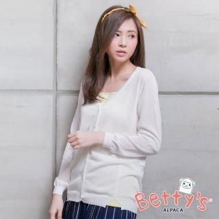 【betty's 貝蒂思】素色百搭針織罩衫(白色)