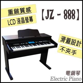 【JAZZY-888】61鍵打穩基礎型電鋼琴 力度輕重音 琴蓋、延音踏板輸出(大音箱好音質、液晶螢幕、電子琴功能)