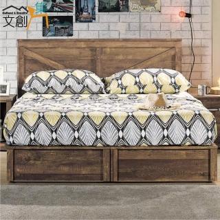 【文創集】奧拉妮   工業風5尺木紋雙人收納床台組合(床頭片+四抽床底+不含床墊)