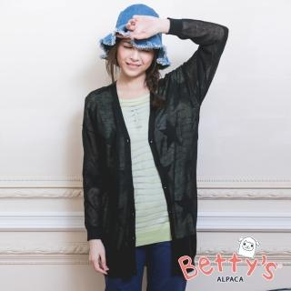 【betty's 貝蒂思】星星針織衫(黑色)