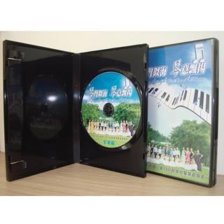 ~臺灣 ~單片裝14mm黑色PP鏡面CD盒 DVD盒 光碟盒 CD殼 有膜 25個