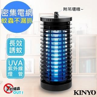 【KINYO】6W電擊式無死角UVA燈管捕蚊燈 KL-7061(吊環設計)