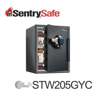 【Sentry Safe】電子密碼鎖防火防水金庫(大) STW205GYC(凱騰經銷)