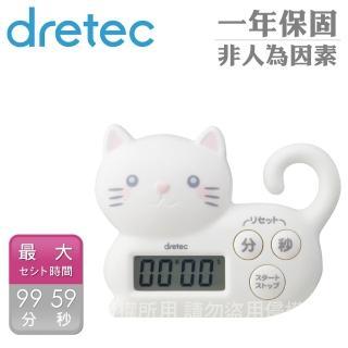 【dretec】小貓咪造型計時器-白色