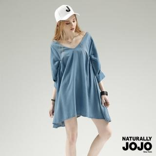 【NATURALLY JOJO】休閒牛仔寬鬆洋裝(藍)