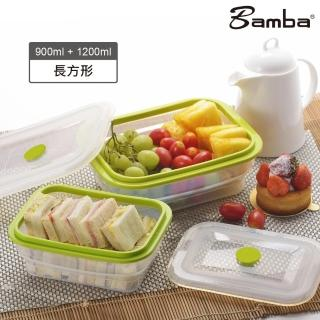 【Bamba】全矽膠透明摺疊加大餐盒二件組(900ml+1200ml長方形)