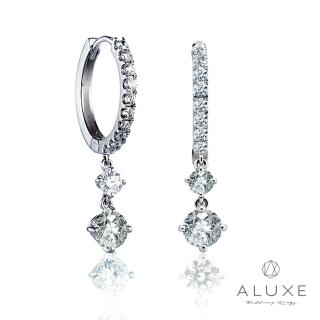 【A-LUXE 亞立詩】18K 主鑽總重0.60克拉美鑽耳環