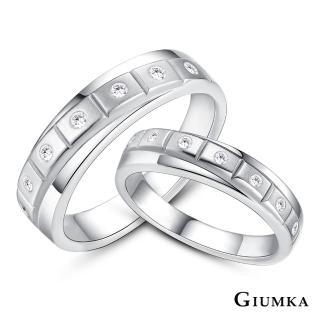 【GIUMKA】925純銀戒指尾戒 永恆幸福純銀戒 情侶對戒 單個價格 MRS07107