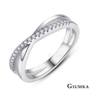 【GIUMKA】925純銀 交織幸福交叉戒指 銀色款女戒(MRS07108)