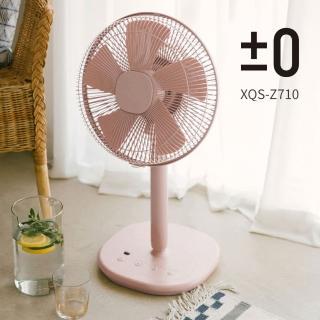 【正負零±0】極簡風12吋生活電風扇 XQS-Z710(粉色)