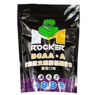【ROCKER  M】BCAA+A 效能型支鏈胺基酸粉末 葡萄口味-300g/袋