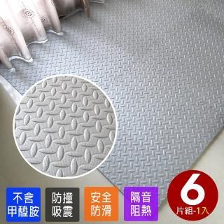 【Abuns】工業風鐵板紋62CM灰色大巧拼地墊-附收邊條(6片裝-適用0.7坪)