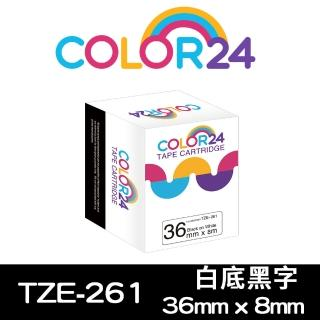 【Color24】for Brother TZ-261/TZe-261(一般系列白底黑字相容標籤帶_寬度36mm)