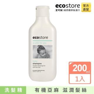 【ecostore】純淨寶寶洗髮精(200ml)