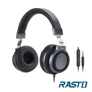 【RASTO】RS5 主動式抗噪耳罩耳機