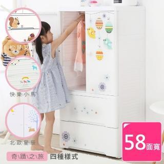 【+O 家窩】貝格雙開門式兒童吊掛衣櫃-DIY(四種面板)