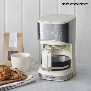 【recolte 麗克特】Home Coffee Stand(經典咖啡機)