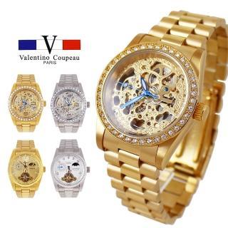 【Valentino Coupeau】范倫鐵諾 古柏 鏤空機芯自動機械不鏽鋼殼帶手錶(兩款)
