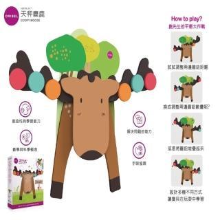 【Oribel】新加坡Vertiplay創意壁貼玩具-天秤麋鹿(壁貼/創意/玩具/可重複撕貼)