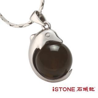 【石頭記】純銀項鍊-海豚灣戀曲(茶水晶)