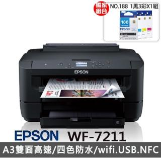 【EPSON】WF-7211網路高速A3+設計專用印表機+1黑3彩原廠墨水組