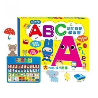 忍者兔ABC認知有聲學習書