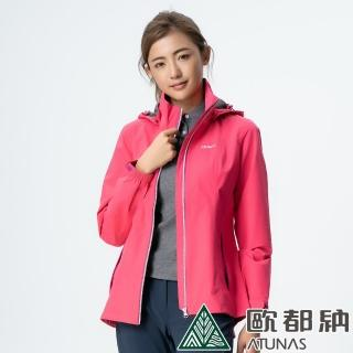 【ATUNAS 歐都納】女款GORE-TEX Paclite單件式外套(A1-G1808W玫紅/環保無氟/防風/防水/透氣/超輕/好攜帶)