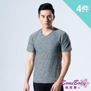 【尚芭蒂】運動新風潮柔軟陽離子抗UV透氣機能上衣(4件組)