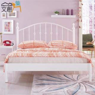 【文創集】伊森   時尚5尺鐵製雙人床台(二色可選+不含床墊)