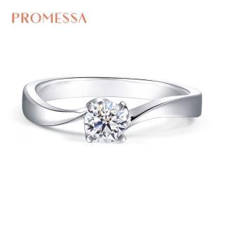 【點睛品】Promessa GIA 30分 牽手18K金鑽石戒指