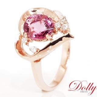 【DOLLY】無燒 1克拉尖晶石 14K金鑽石戒指(003)