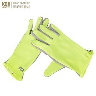 【HOII后益】HOII后益 手套 ★黃光(UPF50+抗UV防曬涼感先進光學機能布)