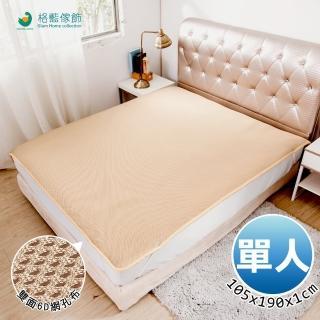【電視熱銷】超健康排汗防菌6D透氣水洗墊-單人(金色)