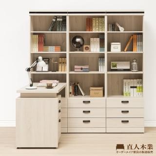 【直人木業】COCO簡約180CM三個3抽書櫃加調整書桌