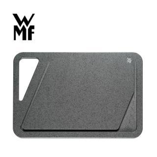 【德國WMF】砧板 45x30cm(德製熱銷款)