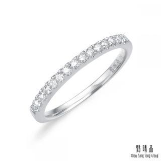 【點睛品】18K金 15分經典款鑽石戒指/線戒