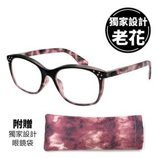 【KEL MODE】台灣製造 高檔濾藍光老花眼鏡-獨家設計超輕!! 粉色花紋款(#3008-C245)