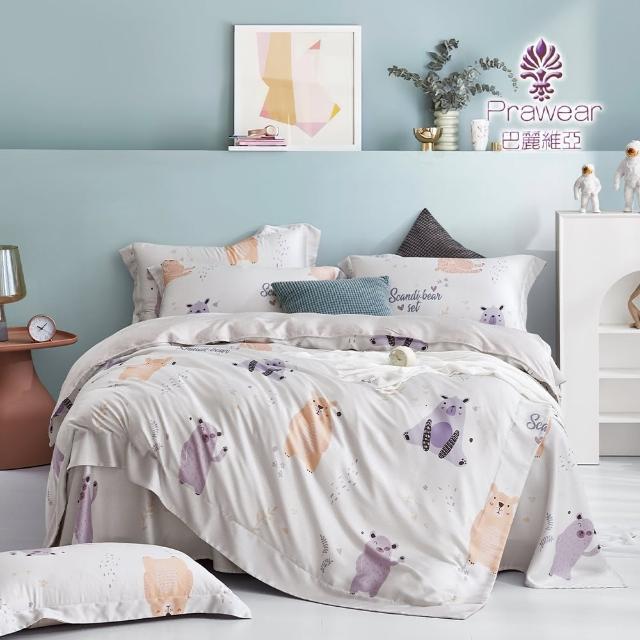 【巴麗維亞】100%天絲四件式兩用被床包組(雙人/加大/特大