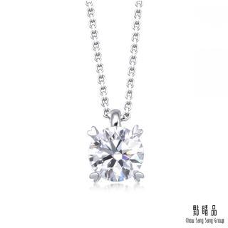 【點睛品】IGI證書 50分 Infini Love Diamond 婚嫁系列 鉑金鑽石吊墜