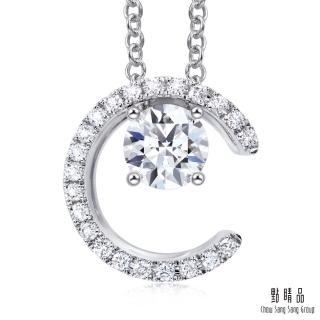 【點睛品】IGI證書 24分 Infini Love Diamond Iconic系列 18K金鑽石項鍊